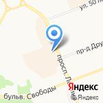 New Form на карте Сургута