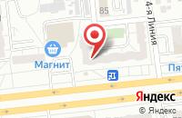 Схема проезда до компании Макрос в Омске