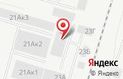 Автосервис Авто Разбор Сургут, торгово сервисный центр в Сургуте - Нефтеюганское шоссе, 23д: услуги, отзывы, официальный сайт, карта проезда
