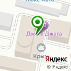 Местоположение компании Металлинвест-Сургут