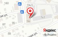 Схема проезда до компании Иксион в Омске