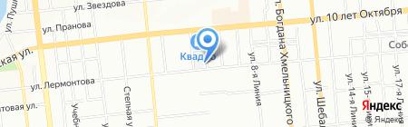 Дары Алтая на карте Омска