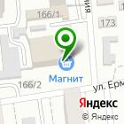 Местоположение компании АйТиЗона