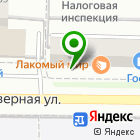 Местоположение компании Адвокатский кабинет Кущёвой Т.В.