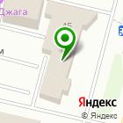 Местоположение компании Российский государственный центр инвентаризации и учета объектов недвижимости-Федеральное БТИ