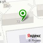 Местоположение компании Аэросъемка Омск
