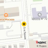 Световой день по адресу Российская федерация, Омская область, Омск, 5-я Линия ул