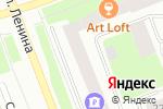 Схема проезда до компании PARADIS в Сургуте