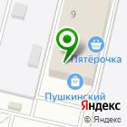 Местоположение компании PAROSPHERE