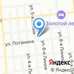 AUTOTOOT на карте Омска