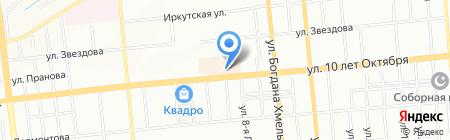 Kalipso на карте Омска