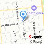 Клинлайнс на карте Омска