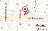 Схема проезда до компании Ярус в Омске