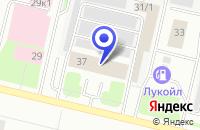 Схема проезда до компании ПРЕДПРИЯТИЕ ПРИБОРСЕРВИС в Сургуте
