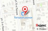 Схема проезда до компании Регион-Бизнес в Омске
