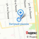 Bridge men на карте Омска
