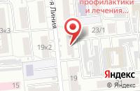 Схема проезда до компании Новая Редакция в Омске