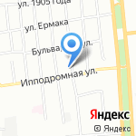Фабрика мебели на карте Омска