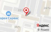 Автосервис DaCars в Сургуте - Нефтеюганское шоссе, 22с1: услуги, отзывы, официальный сайт, карта проезда