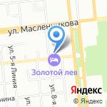 ЕМЕХ на карте Омска