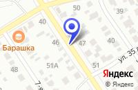 Схема проезда до компании ХЛЕБОПЕКАРНЯ ДЕЦУРА Е.Д. в Одесском