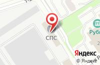 Схема проезда до компании Спс-Сбыт в Омске