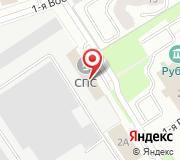 Омский завод электротоваров