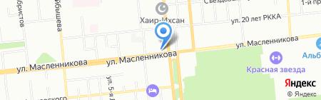 Marmelade на карте Омска