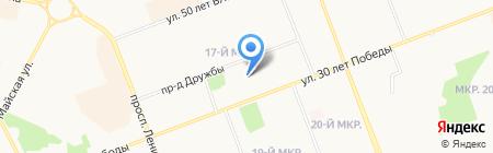 Ремонт обуви на карте Сургута