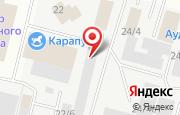 Автосервис Вебасто в Сургуте - Нефтеюганское шоссе, 24/1: услуги, отзывы, официальный сайт, карта проезда