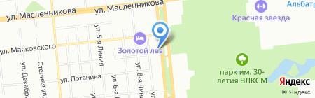 Life Line на карте Омска