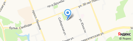 Мастерская живого камня на карте Сургута