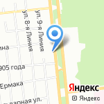 КИТАЙ 55 на карте Омска
