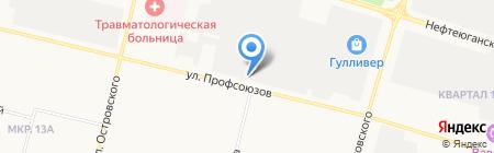 Автограф на карте Сургута