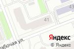 Схема проезда до компании UNIVER в Сургуте