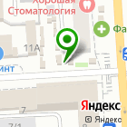 Местоположение компании Омское спортлото