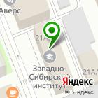 Местоположение компании АльянсСтрой