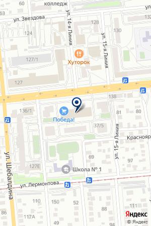 131a101d08a6 Оазис одежды и обуви, Омск — Обувные магазины и салоны на 13-я линия ...