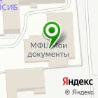 Местоположение компании Макита