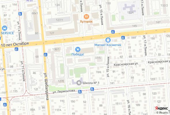 продажа квартир по ул. 13-15 Линия