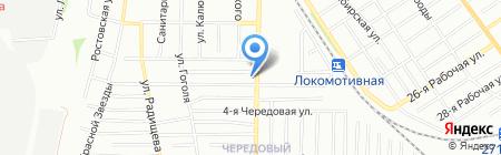 Три Кита на карте Омска