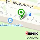 Местоположение компании Рыболов-профи