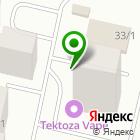 Местоположение компании TEKTOZA VAPE