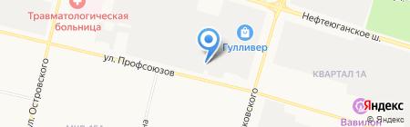 Автопрофи + на карте Сургута