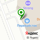 Местоположение компании ECODRIFT