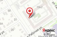 Схема проезда до компании Возрождение в Омске