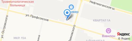 Мэйджор Карго Сервис на карте Сургута
