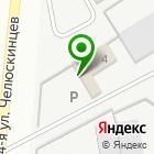 Местоположение компании Комстар