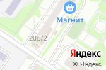 Схема проезда до компании Инмарко в Омске