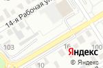 Схема проезда до компании На 15-ой Рабочей в Омске
